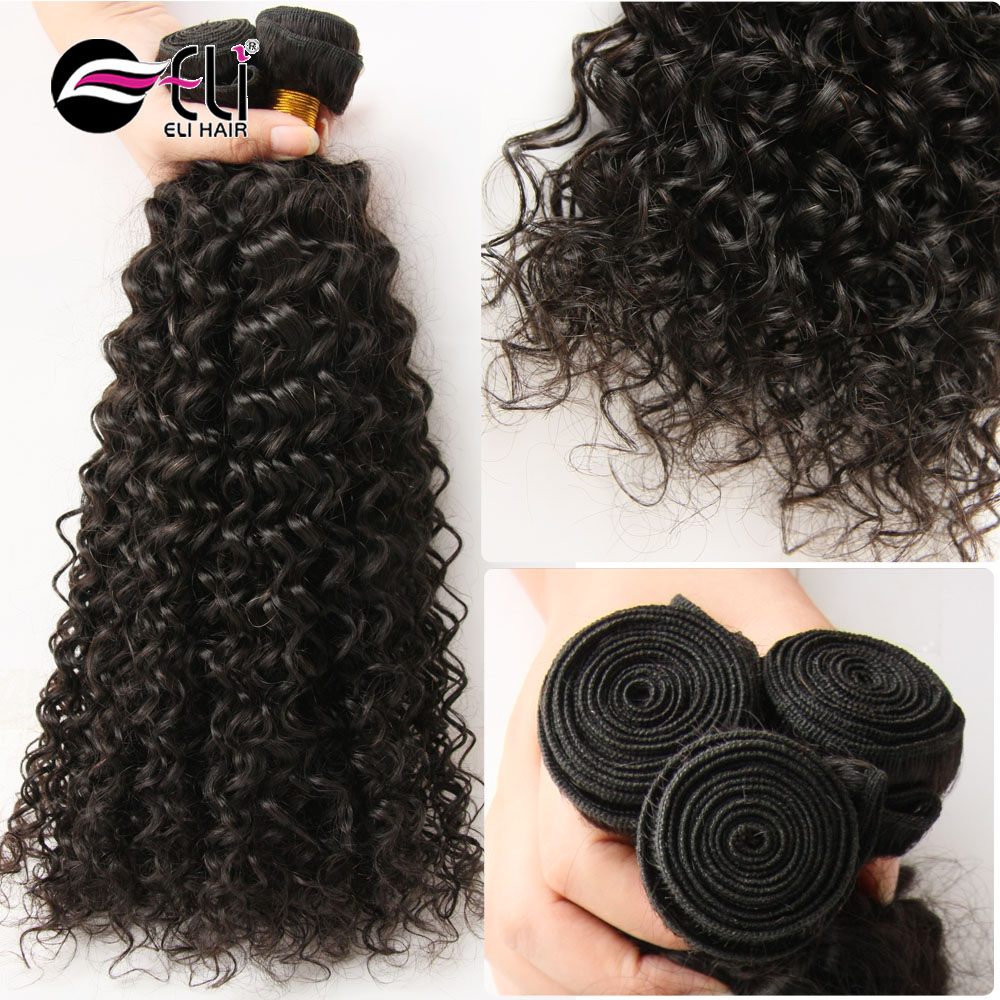 Wholesale great lengths hair products online buy best great 3 pcs top quality cheap brazilian stronghairstrong weave pmusecretfo Images