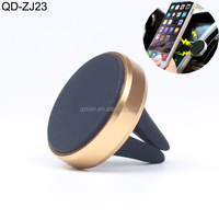 New Premium Products 2016 Car Metal Magnetic Cell Phone Holder For Smartphone and GPS