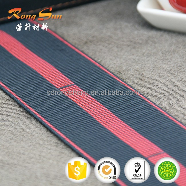 T40 sofa webbing elastic band roll elastic band