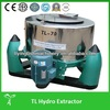 Professional 15kg to 120kg China Laundry Water Extractor for sale