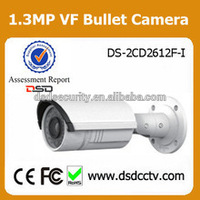 webcam with night vision hikvision vf bullet camera DS-2CD2612F-IS