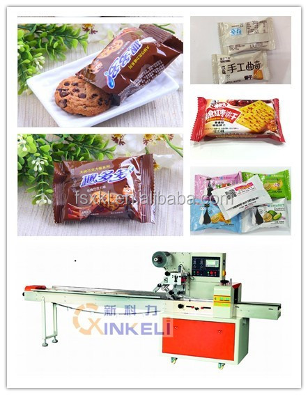 High quality little biscuit packaging machine from China