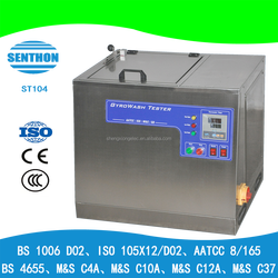 ST104 Textile Resistance to water and Resistance to soaping color fastness tester