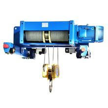 High Quality Wire Rope Double-girder Electric Winch For Hoist
