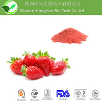 Spray Dried Pure strawberry powder/organic strawberry powder/strawberry juice powder