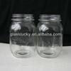 10oz airtight mason wholesale glass jam jars with lid