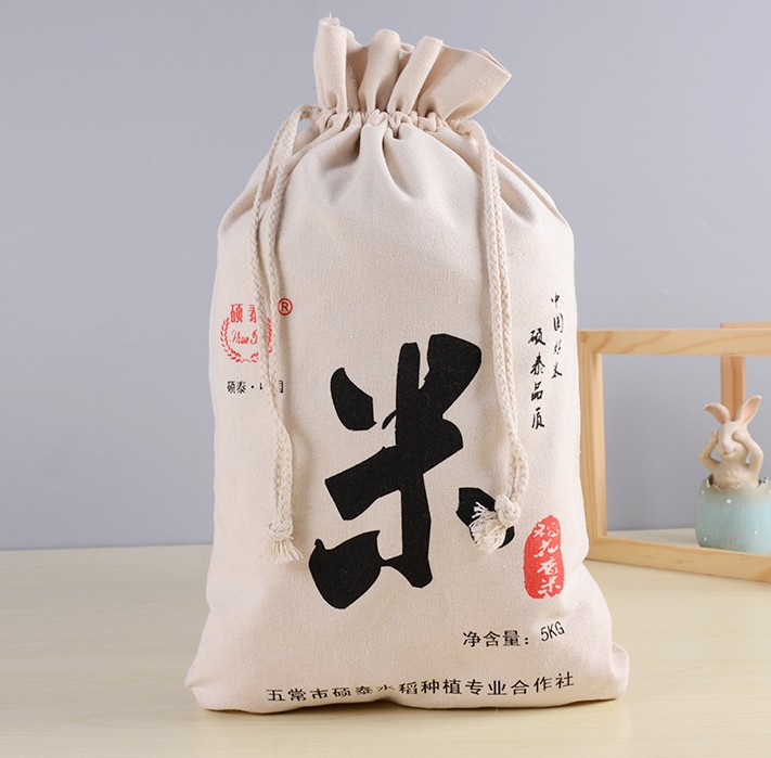 RECYCLED canvas drawstring <strong>rice</strong> bags for packing