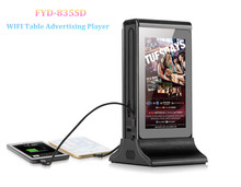 Android quick charging restaurant table <strong>advertising</strong> 20800mAh