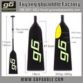 adjustable carbon fiber dragon boat paddle IDBF