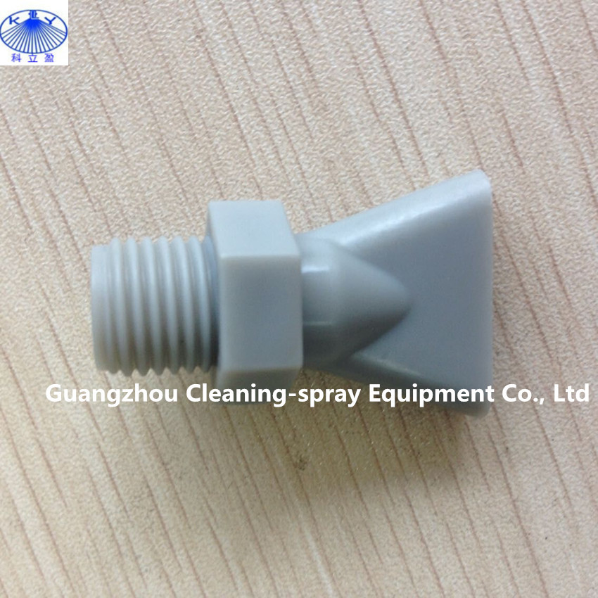 1/4 Plastic air blowing nozzle
