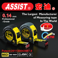 spring:65#Mn 2 stops steel measure tape inside measuring tools tailoring tools