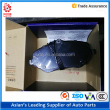 Top quality semi-metallic 4252.04 disc brake pads price for Peugeot 206