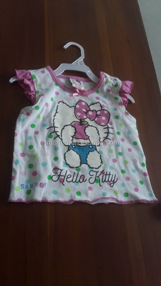 kids short sleeve pajamas with rubber print