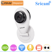 Sricam SP009 One Key Connect Wifi Burglar Alarm 720P 128G Record Two Way Audio sricam ip camera software