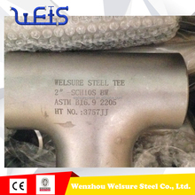 A403 stainless steel t shape pipe fitting