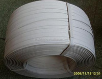 2015 Fctory High Tension White Recycle PP Tape From China