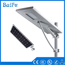 High lumen solar street light led