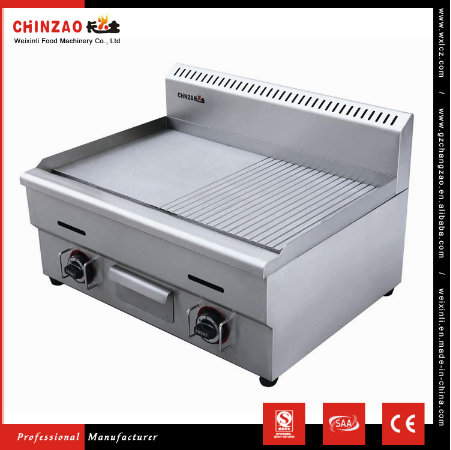 Hot Sell Equipment Commercial Flat&Grooved Gas Griddle With Best Price