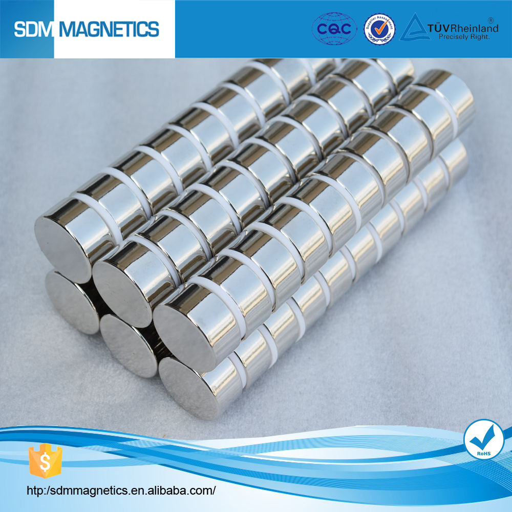 China manufacture high quality custom neodynium permanent magnet motors for sale