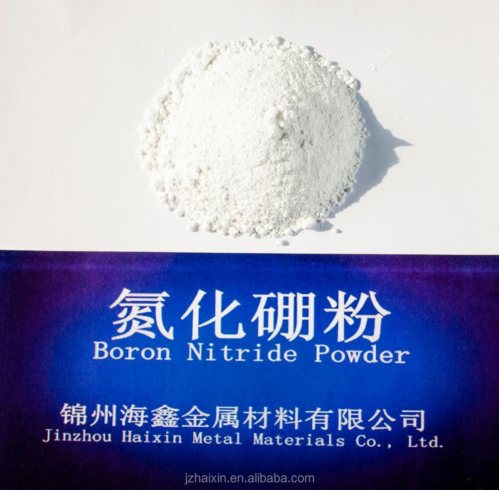 98.5% hot selling low price metal alloy boron nitride powder
