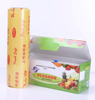 High quality cheap price PE PVC supermarket hotel use Food cling film for food wrapping