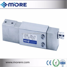 weighing sensor/load cell 300kg 500kgl/micro load cell in China