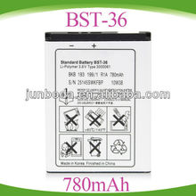 for sony ericsson w200 battery
