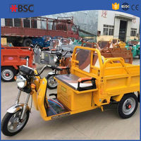 Hot sale 2015 Self unload cargo tricycle folding