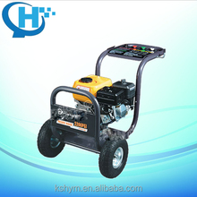 5.5HP small high pressure washer