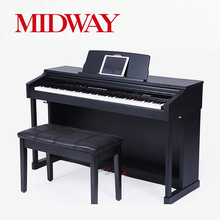 Piano digital china,with hammer effect ,88 key musical instruments keyboard, smart piano