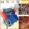 Copper Recycling Machine for Stripping Cable