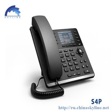 China IP Phone Fixed Wireless VoIP Desktop SIP IP Phone with 2 Lines By Lowest Price