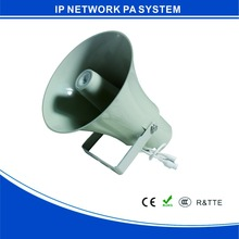 15W active IP outdoor horn speaker support SIP protocol with POE and 24VDC power supply