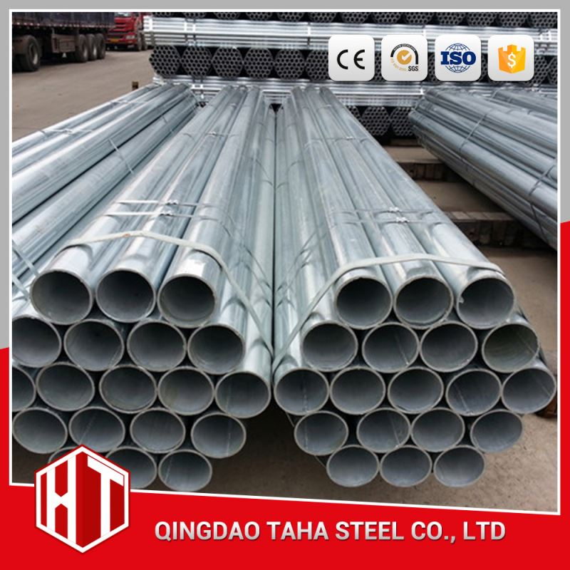 alibaba website hot rolled steel and cold rolled steel sphc q235b steel coils