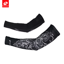Nuckily Cycling Armwarmers Cooling Arm Sleeves Sport Skins Sun Protective UV Cover
