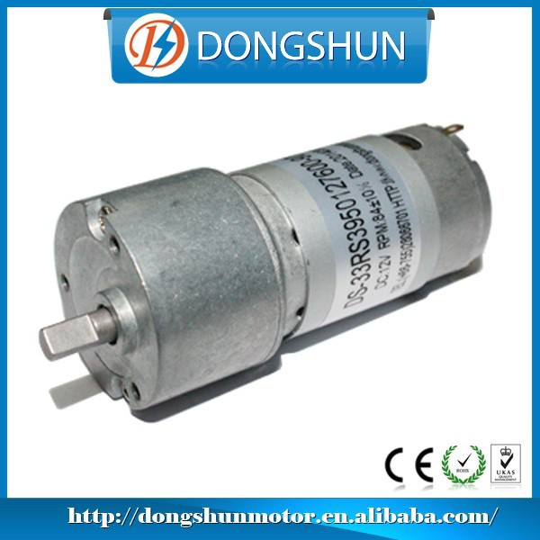 DS-33RS385 12v 24v 33MM geard dc motor with dual shaft