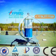 home wind turbine mini wind generator maglev wind