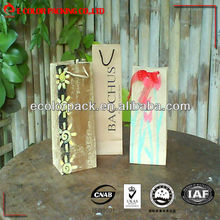 customized disposable paper wine bag with twisted handle brown kraft paper bags