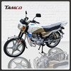 /product-gs/tamco-t150-5ds-2015-hot-gas-150cc-chinese-motorcycle-sale-60389983517.html