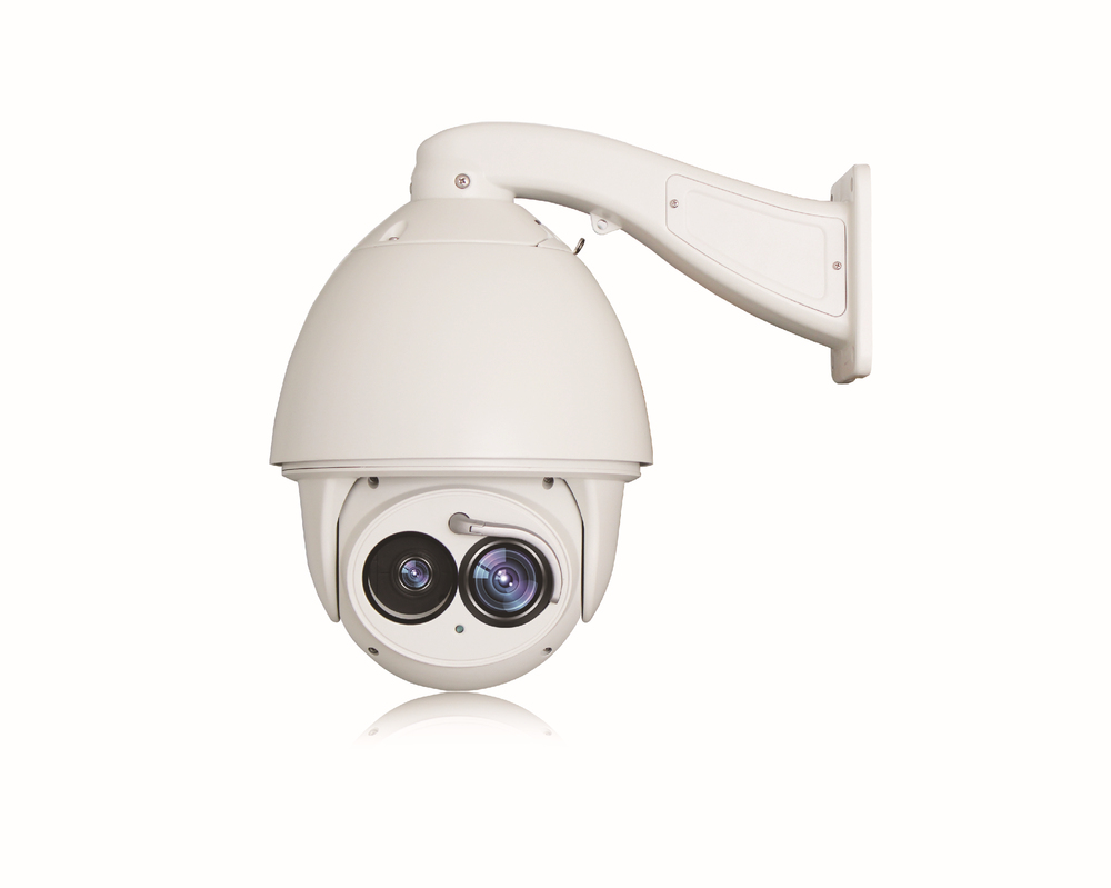 Outdoor Surveillance IP pzt dome mini camera with auto tracking and wiper