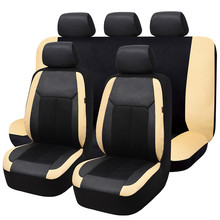 Wholesale car seat cover leather for toyota axio