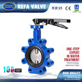 lever&gear operated lug type butterfly valve
