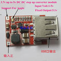 1-5V to 5V/1A dc dc converter boost ,high quality power supply Module support for apple system recognition