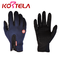 KORTELA outdoor sports gloves touch screen gloves motorcycle gloves