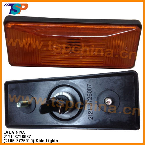 Automobile panel Dome light,dome pendant light,Reading light / Lamp suit for LADA 2101-3714000