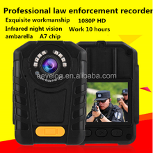 2016 Hot Sale One-button Recording Super Night Vision 1296P Super HD Rugged Design Evidence Capture Body Worn Video Camera