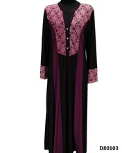 Wholesale African Clothing Neck Designs For Ladies Dress Tops Abaya Turkey
