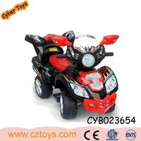 2015 new product Shantou CYBER TOYS 3 wheel kids pedal car