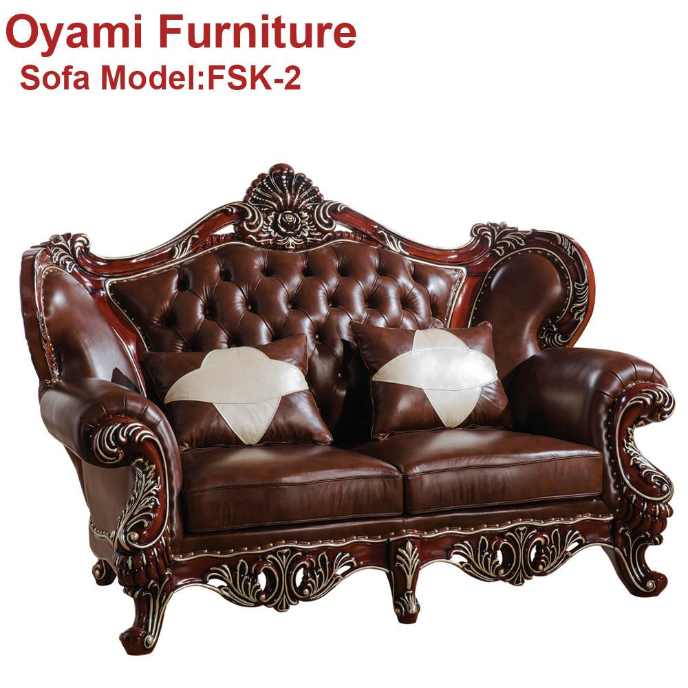 High quality Chinese manufacturer <strong>oak</strong> leather sofa
