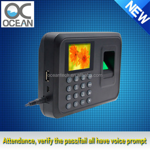 Biometric Attendance System rfid guard fingerprint time attendance guard monitoring system